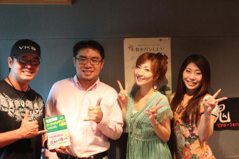 スマグルに松宮先生出演&FMヨコハマのトッチーはとてもカワイイ♡の巻