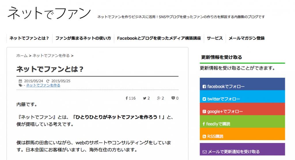 スクリーンショット 2015-06-01 23.49.42