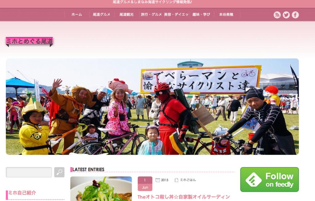 スクリーンショット 2015-06-02 00.32.57