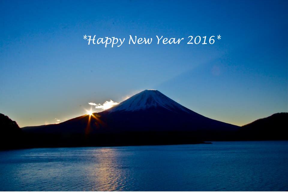 謹んで新年のお慶びを申し上げます。