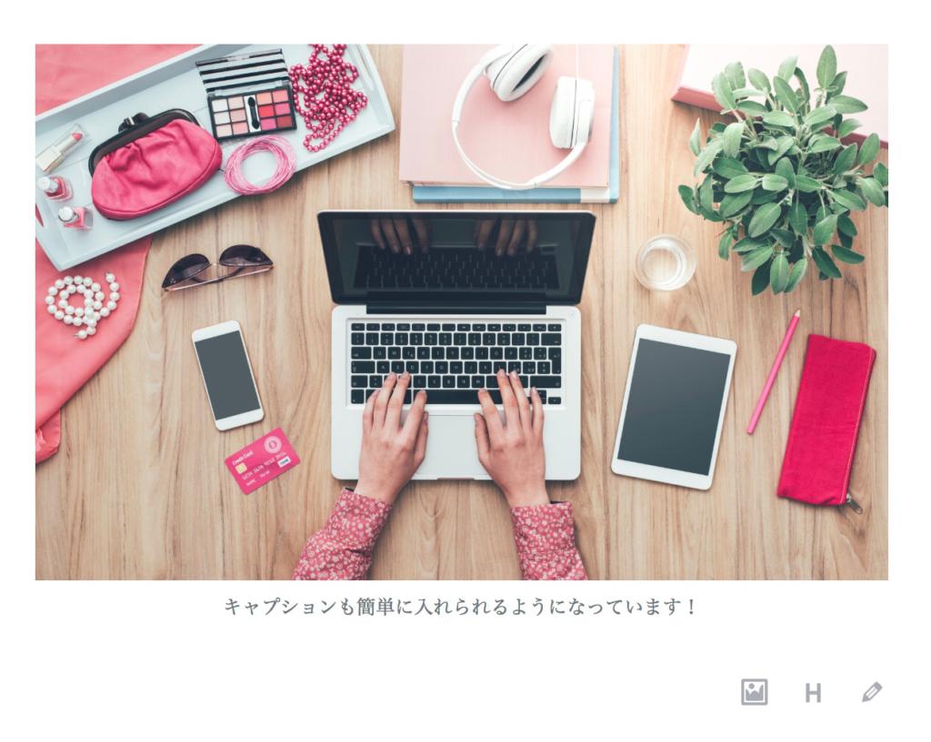 wordpress 新エディタ Gutenberg 編集画面